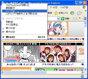 menuHacker_02.jpg