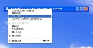 menuHacker_03.jpg