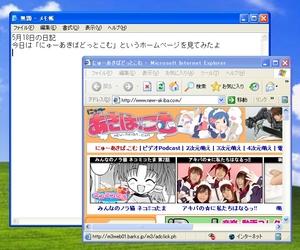 menuHacker_04.jpg