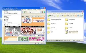 menuHacker_05.jpg