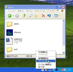 o2on_01.jpg