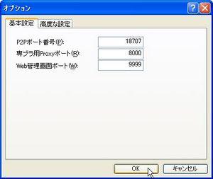 o2on_02.jpg