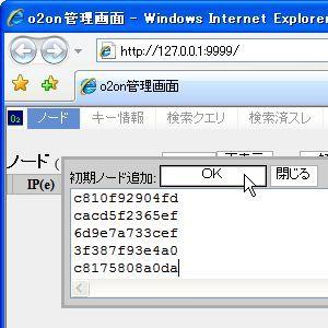 o2on_03.jpg