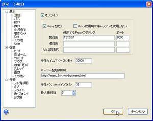 o2on_05.jpg