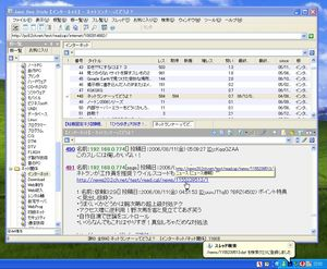 o2on_06.jpg