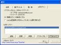 p2proxy_00.jpg