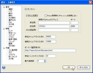 p2proxy_03.jpg