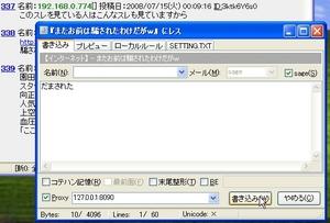 p2proxy_04.jpg