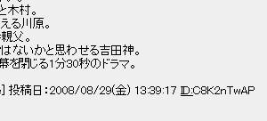 p2proxy_05.jpg