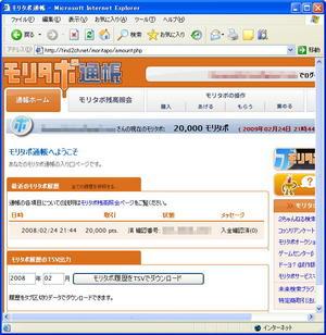 p2writer_01.jpg