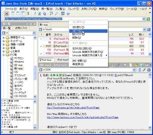 p2writer_03.jpg