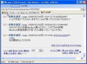 p2writer_04.jpg