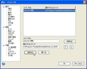 p2writer_06.jpg