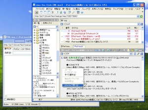 p2writer_07.jpg