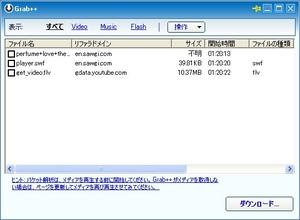 sawgi_03.jpg
