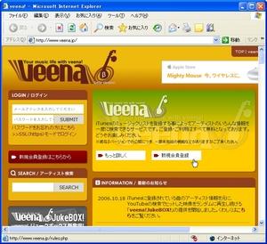 veenaJukeBox_01.jpg