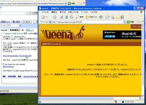 veenaJukeBox_02.jpg