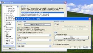 wiibrowse_06.jpg
