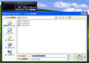 wiibrowse_07.jpg