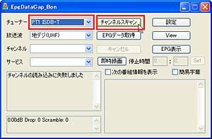 edcb04.jpg