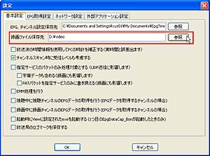 edcb05.jpg