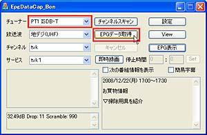 edcb08.jpg