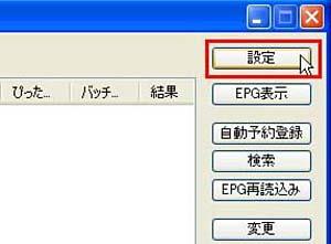 edcb09.jpg