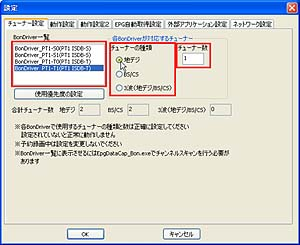 edcb10.jpg