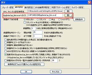 edcb11.jpg