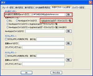 edcb12.jpg