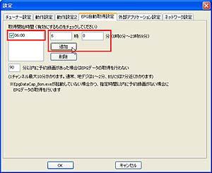 edcb13.jpg