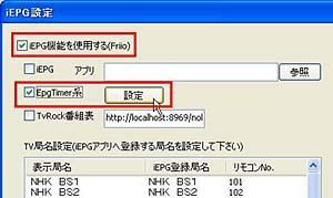 edcb15.jpg