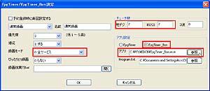 edcb16.jpg