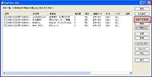 edcb18.jpg