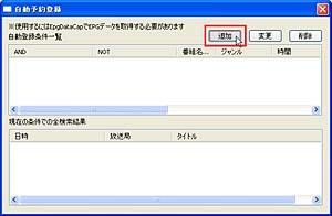 edcb19.jpg