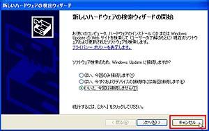 pt1_04.jpg