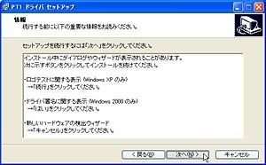 pt1_06.jpg