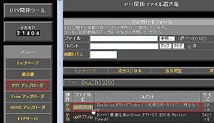 pt1_09.jpg