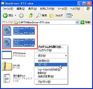 pt1_11.jpg