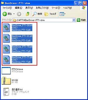 pt1_12.jpg