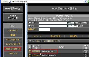 pt1_13.jpg