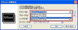pt1_15.jpg