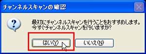 pt1_16.jpg