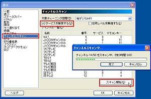 pt1_17.jpg