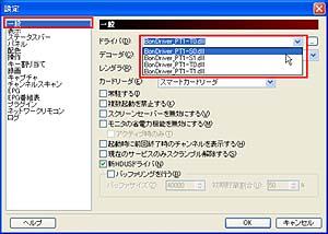 pt1_18.jpg