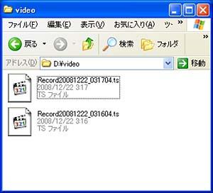 pt1_22.jpg