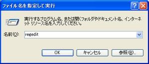 10-1_t.jpg