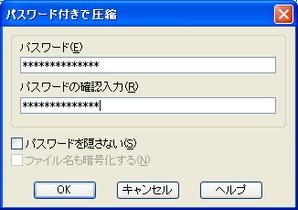 9-4_t.jpg