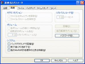 9-5_t.jpg