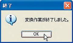 0801-akukin06-003-thum.png